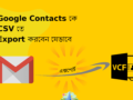 Export google contacts to csv